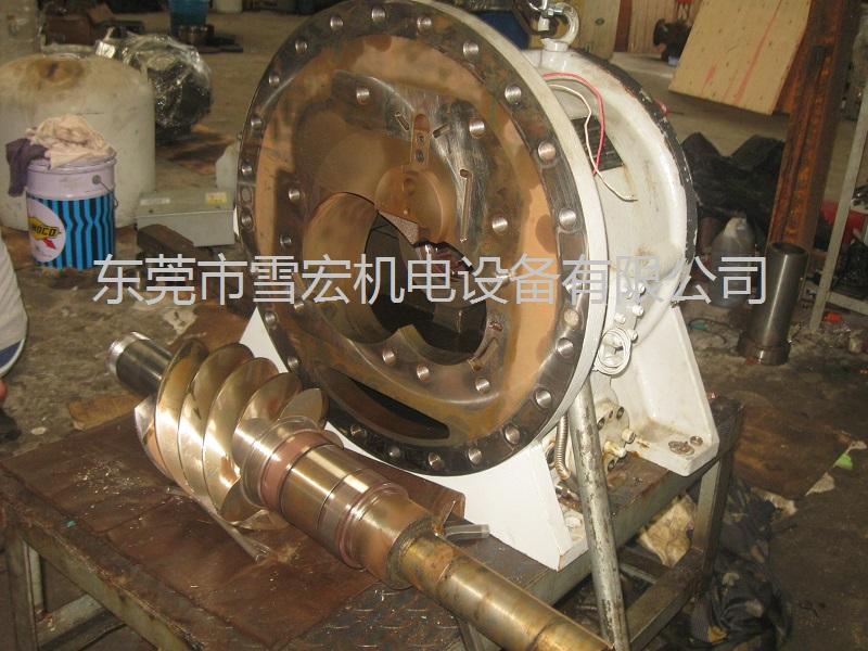 复盛srg螺杆制冷压缩机